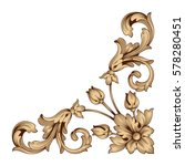 vintage baroque ornament retro... | Shutterstock .eps vector #578280451