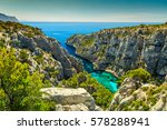 breathtaking viewpoint on the...   Shutterstock . vector #578288941