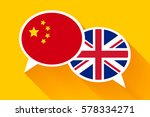 two white speech bubbles with... | Shutterstock .eps vector #578334271