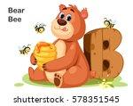 wooden textured bold font... | Shutterstock .eps vector #578351545