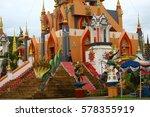 buddha temple | Shutterstock . vector #578355919