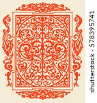 red ancient vintage ornament on ... | Shutterstock . vector #578395741