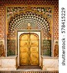 Lotus Gate Door In Pink City A...