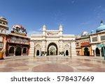 bollywood park at dubai parks... | Shutterstock . vector #578437669