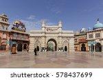 bollywood park at dubai parks... | Shutterstock . vector #578437699