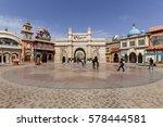 bollywood park at dubai parks... | Shutterstock . vector #578444581