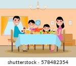 vector illustration cartoon... | Shutterstock .eps vector #578482354