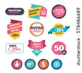 sale stickers  online shopping. ... | Shutterstock . vector #578486689