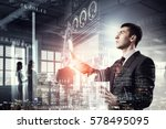 innovative technologies in use .... | Shutterstock . vector #578495095