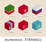 set of isometric 3d boxes with... | Shutterstock .eps vector #578500021