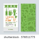 collection of banners for st.... | Shutterstock .eps vector #578511775