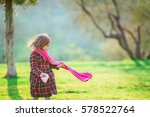 beautiful little girl walking... | Shutterstock . vector #578522764