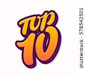 top ten icon. | Shutterstock .eps vector #578542501
