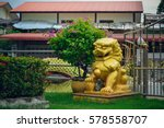 The Park Of Wat Nong Yai In...