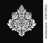vintage baroque frame scroll...   Shutterstock .eps vector #578570011