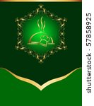 menu card template | Shutterstock .eps vector #57858925
