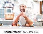 portrait of chef cook in... | Shutterstock . vector #578599411