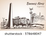 buenos aires cityscape with... | Shutterstock .eps vector #578648047
