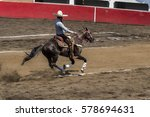 charro with running horse | Shutterstock . vector #578694631