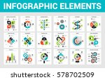 vector illustration of 18... | Shutterstock .eps vector #578702509