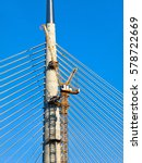 Small photo of Modern bridge construction with crane attached / New bridge building / Ada brdige, Belgrade, Serbia
