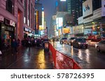new york  ny   march 14  2016 ... | Shutterstock . vector #578726395