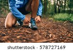 fit male jogger ties shoes... | Shutterstock . vector #578727169