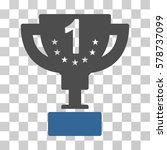 first prize cup icon. vector... | Shutterstock .eps vector #578737099