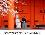 view of cherry blossoms  sakura ... | Shutterstock . vector #578738371