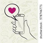 hand drawn vector illustration... | Shutterstock .eps vector #578746771