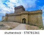 Small photo of Ramana Castle in Ramana village of Baku. Azerbaijan. Built in the 16th century