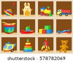 different children toys set on... | Shutterstock .eps vector #578782069