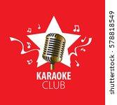 vector logo karaoke | Shutterstock .eps vector #578818549
