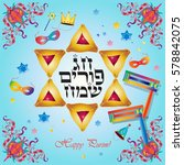 happy purim greeting card.... | Shutterstock .eps vector #578842075