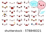 set of cute kawaii emoticon... | Shutterstock .eps vector #578848321