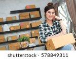 beautyful teenager business...   Shutterstock . vector #578849311