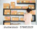 beautyful teenager business... | Shutterstock . vector #578852029