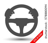 driver icon. flat icon of... | Shutterstock .eps vector #578880094