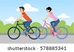 couple of man and woman are... | Shutterstock .eps vector #578885341