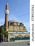 Small photo of Bulgaria, Banya Bashi mosque in Sofia