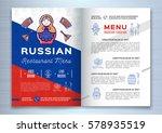 russian food brochure... | Shutterstock .eps vector #578935519