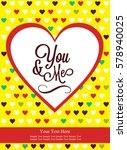 love card design. vector... | Shutterstock .eps vector #578940025