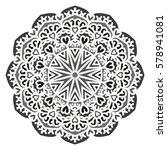 mandala. vector ethnic oriental ... | Shutterstock .eps vector #578941081
