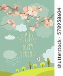 spring blooming tree | Shutterstock .eps vector #578958604