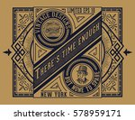 old label with floral details. | Shutterstock .eps vector #578959171