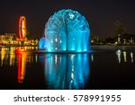 fountain with city lights | Shutterstock . vector #578991955