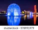 fountain with city lights | Shutterstock . vector #578991979