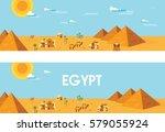 web banner. landscape of... | Shutterstock .eps vector #579055924