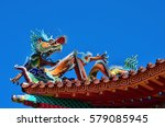 chinese dragon in front of blue ... | Shutterstock . vector #579085945