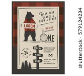 vintage little lumberjack party ... | Shutterstock . vector #579124234